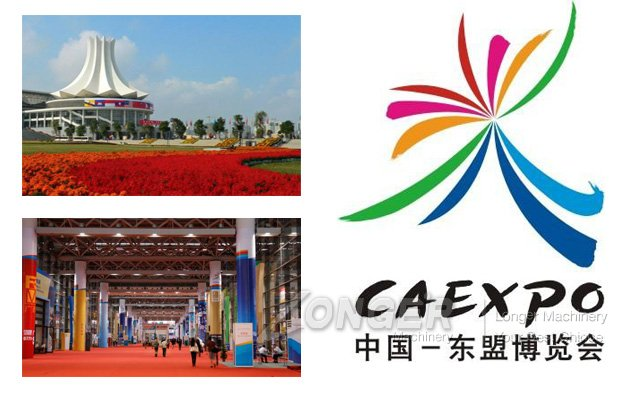 14th session of China-ASEAN Expo